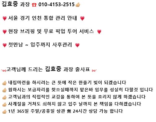 김효중과장빌런이미지.png