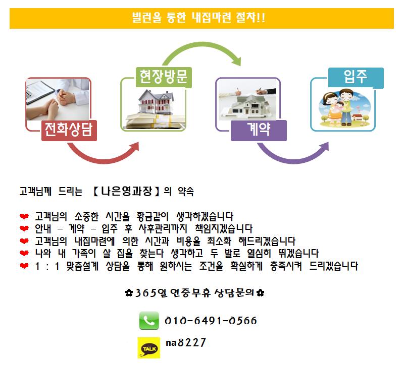 빌런 광고 시그니쳐 (나은영과장).png